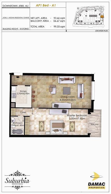 1 Bedroom Apartment - Suburbia