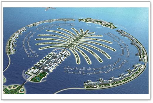 The Palm , Jebel Ali