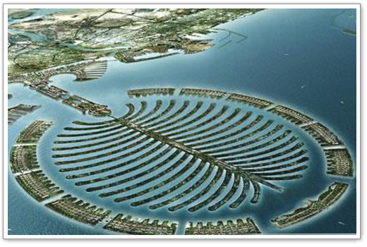 The Palm, Deira